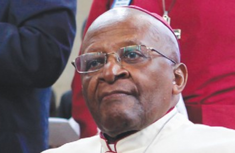 Desmond Tutu 370 (photo credit: REUTERS)