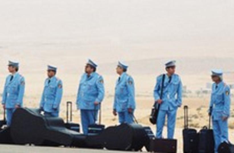 22band (photo credit: The Band's Visit)
