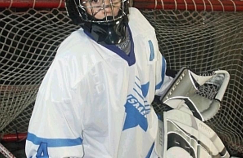 hockey 298 (photo credit: )