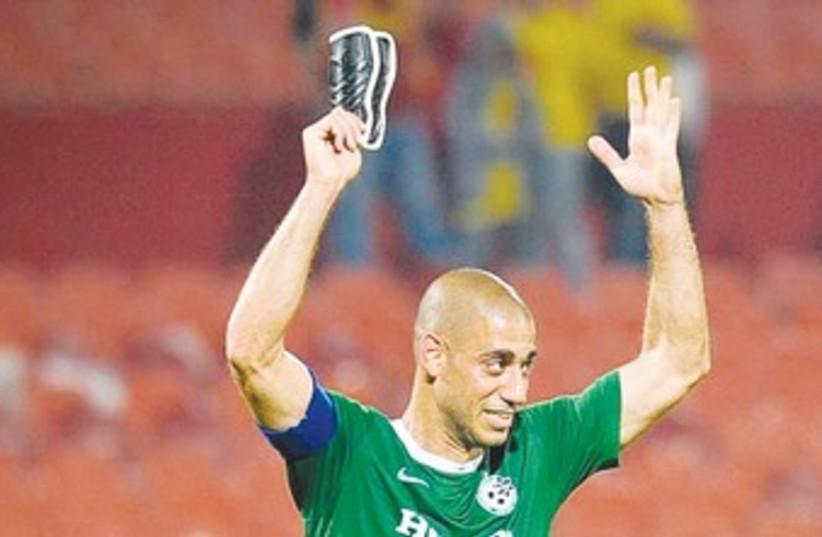 Yaniv Katan of Maccabi Haifa 370 (photo credit: Adi Avishai)