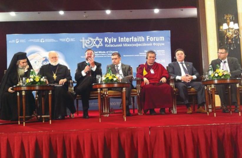 Interfaith Forum 521 (photo credit: Courtesy)