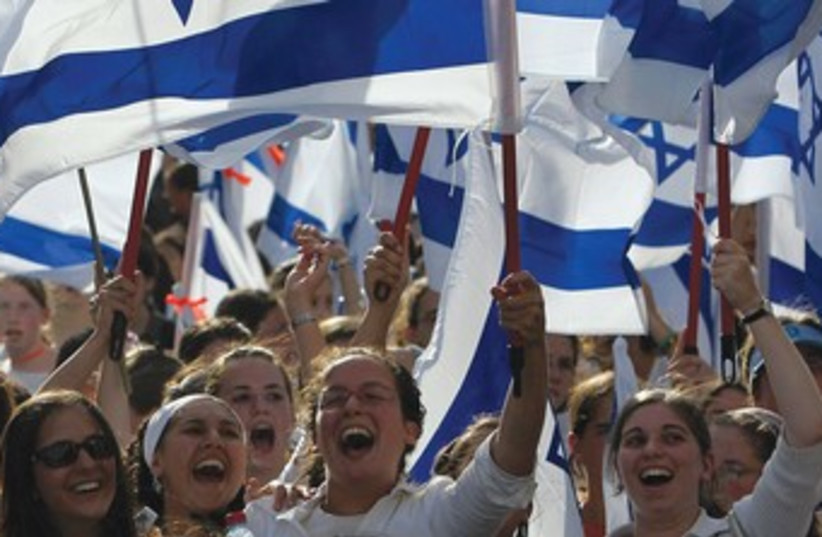 Salute to Israel Parade 370 (photo credit: REUTERS)