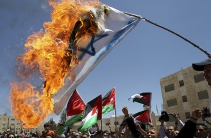 Israeli flag burning 370 (photo credit: REUTERS)