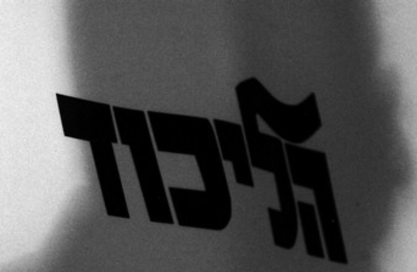 Shadow over Likud logo 370 (photo credit: Marc Israel Sellem)
