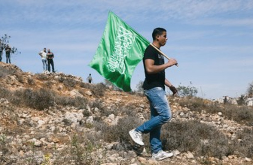 PALESTINIAN demonstrates in Beitunia 370 (photo credit: Marc Israel Sellem)