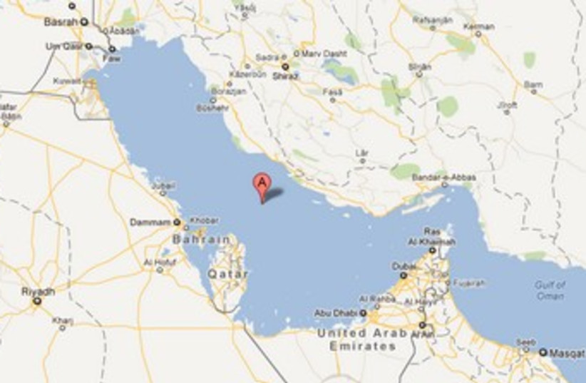 Persian Gulf on Google Maps 370 (photo credit: Screen shot)