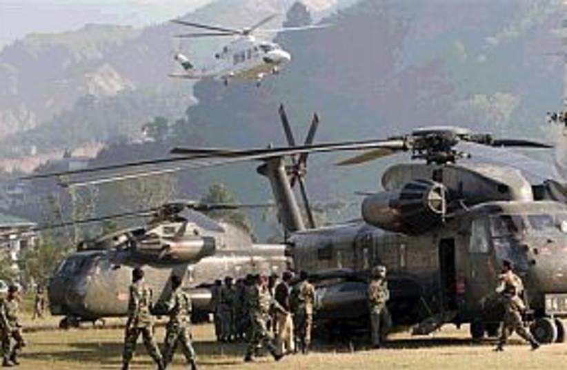 pakistan helicopter298ap (photo credit: AP)