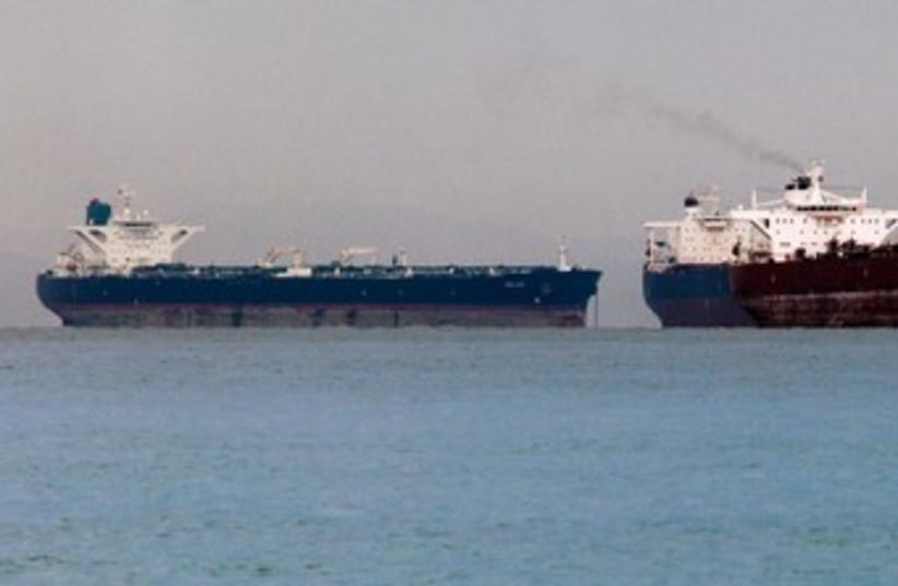 Oil tanker 370 (photo credit: REUTERS)