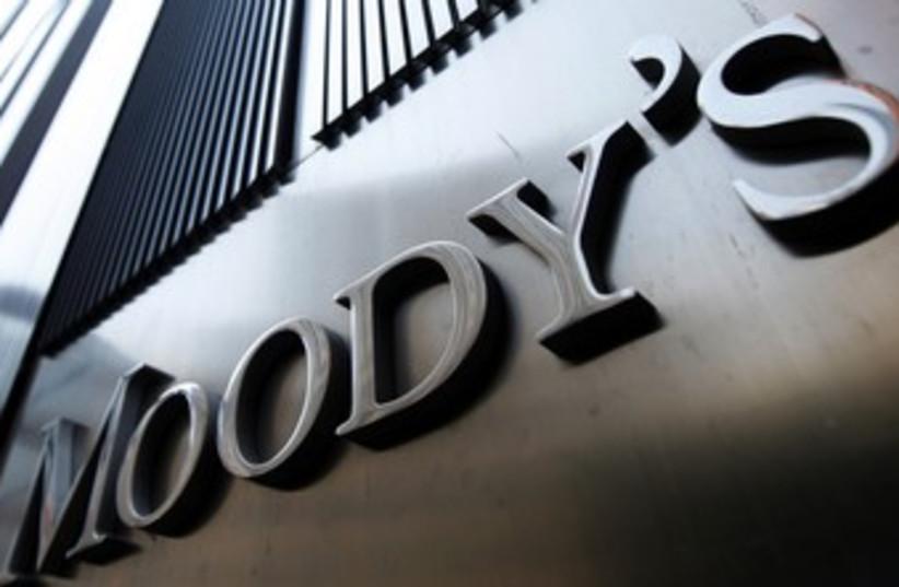 Moody's 370 (photo credit: REUTERS/Mike Segar)