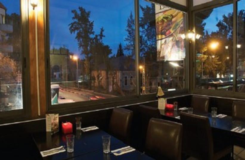 Restaurant 370 (photo credit: Courtesy)