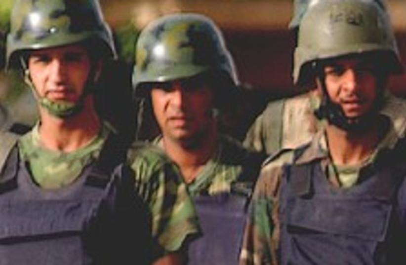 Iraqi police 224.88 (photo credit: wikimedia)
