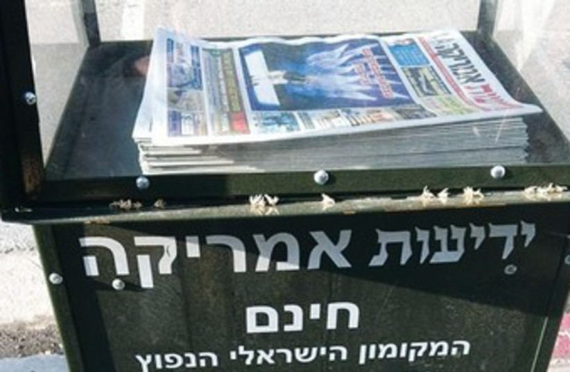 Yediot booth 370 (photo credit: Courtesy: Susie Weiss)