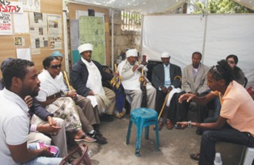 Ethiopian protest tent 370 (photo credit: Marc Israel Sellem)