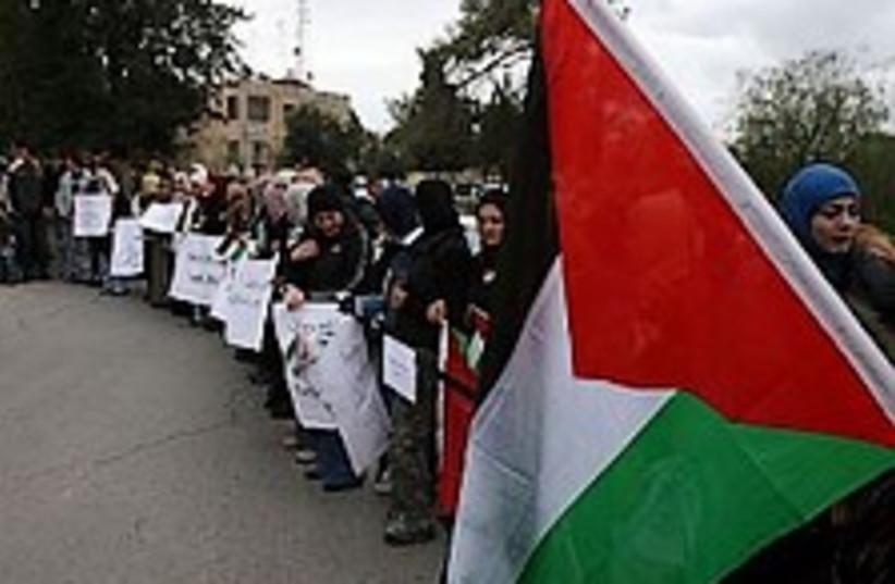 Palestinian 224.88 (photo credit: AHMAD GHARABLI [file])
