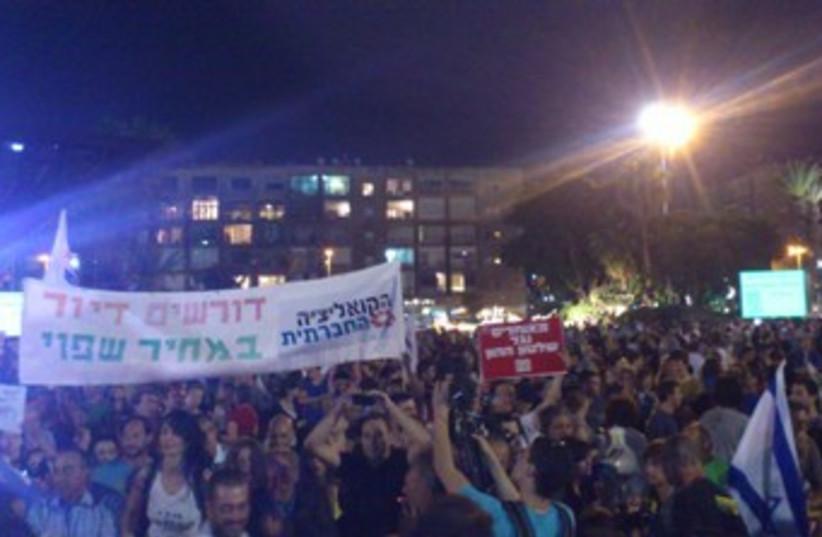 Rabin Square social justice protest 370 (photo credit: Ben Hartman)