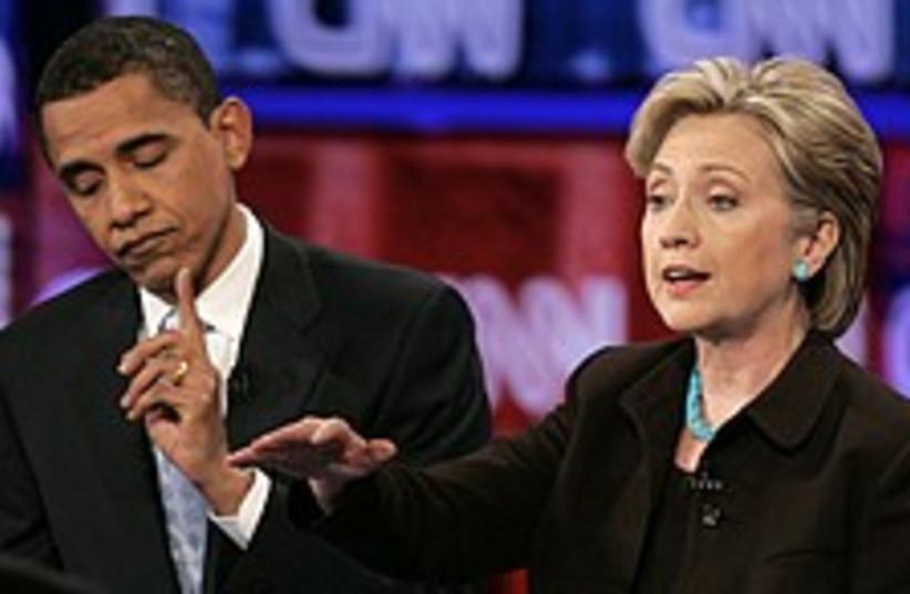 obama clinton 224.88 (photo credit: AP)