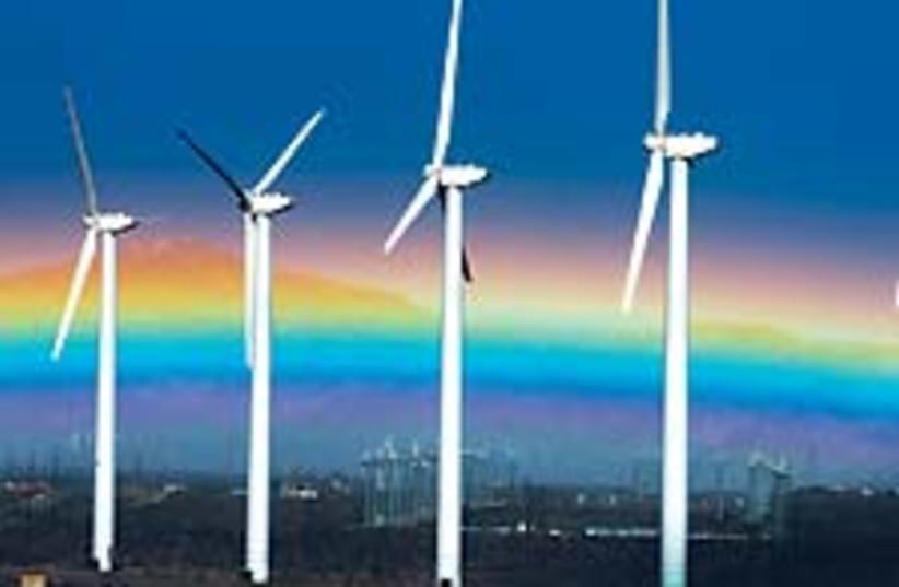 wind farm 88 224 (photo credit: )