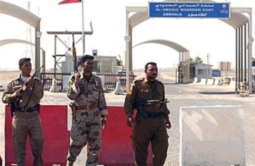 iraq 298.88 (photo credit: AP)