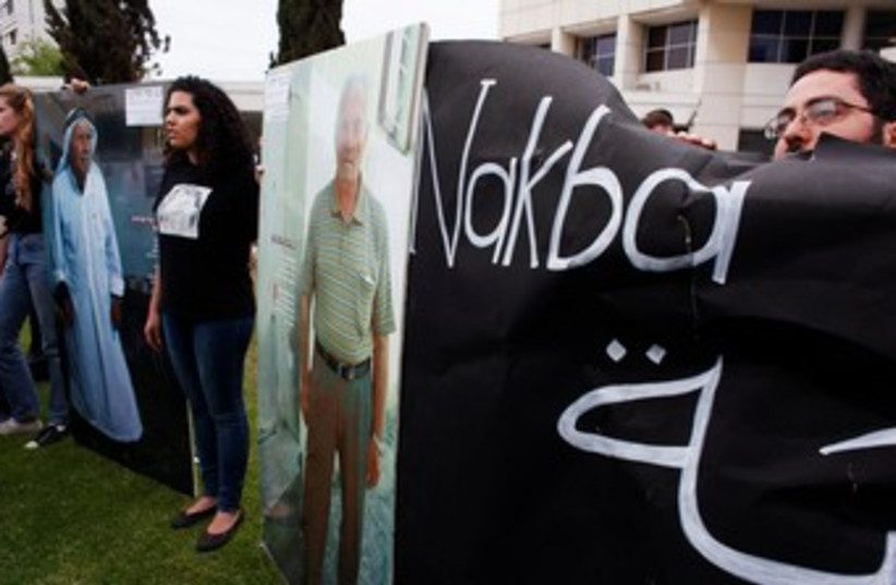 Nakba Day event at Tel Aviv University 370 (R) (photo credit: REUTERS/Nir Elias)