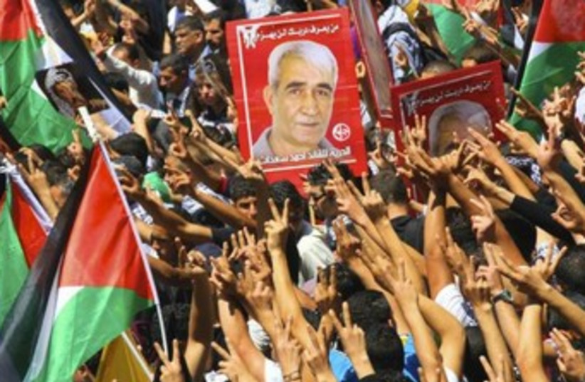 Palestinians in Ramallah on 'Nakba Day' 370 (photo credit: TOVAH LAZAROFF)