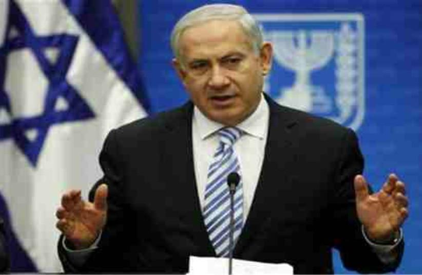 Benjamin Netanyahu  (photo credit: © Marc Israël Sellem)