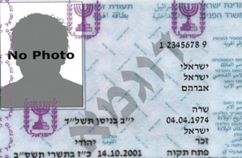 Teudat Zehut, Israeli ID card 370 (photo credit: Wikimedia Commons)