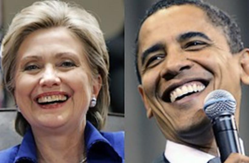 Clinton obama fab 298.88 (photo credit: AP)