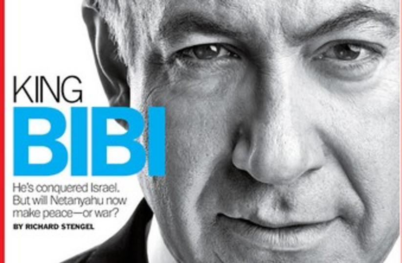 Binyamin Netanyahu TIME cover 370 (photo credit: 'Time' Magazine)