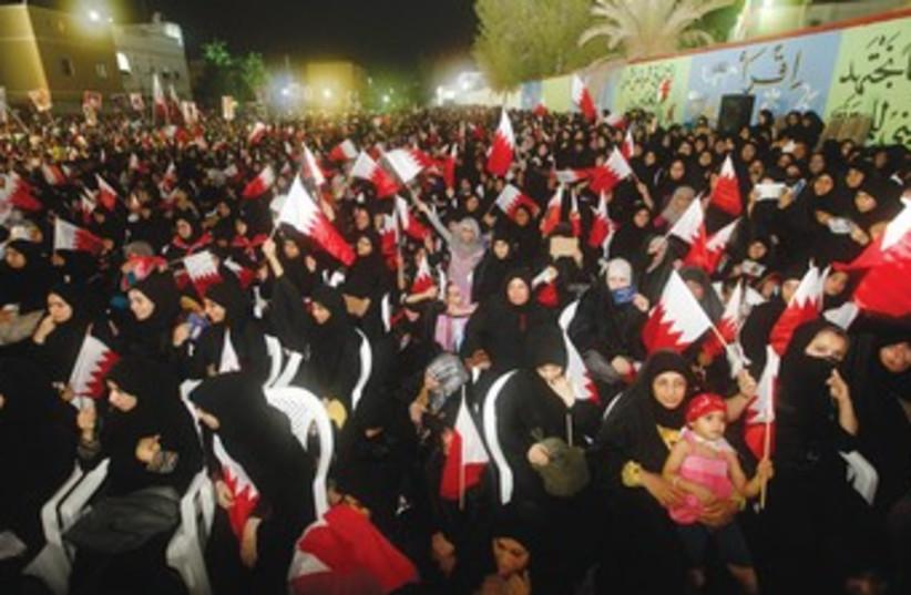 Bahraini women protest (photo credit: Hamad I Mohammed/Reuters)