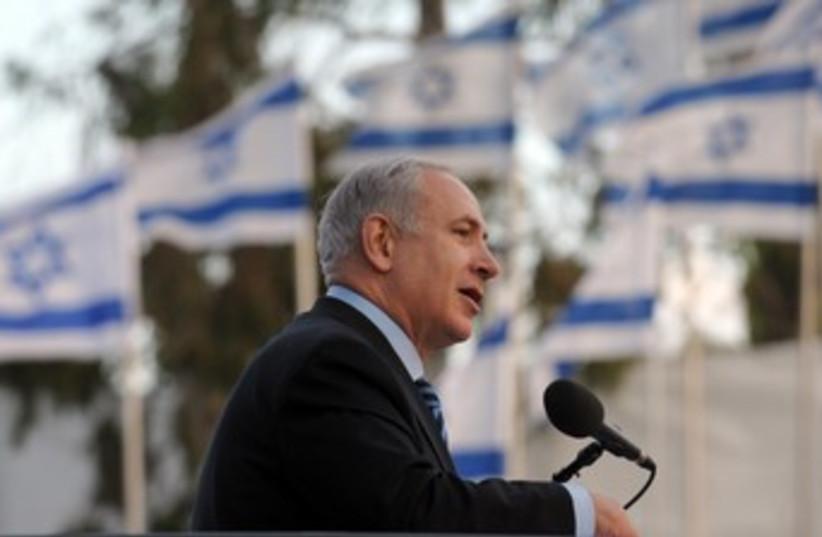 Netanyahu at Jerusalem Day ceremony 370 (photo credit: Avi Ohayon/GPO)