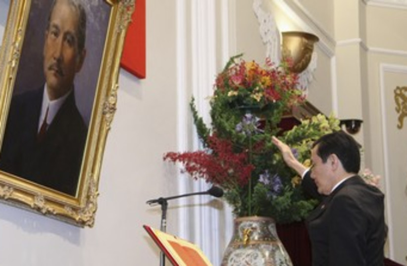 Taiwan President Ma Ying-jeou at innauguration_370 (photo credit: Reuters)