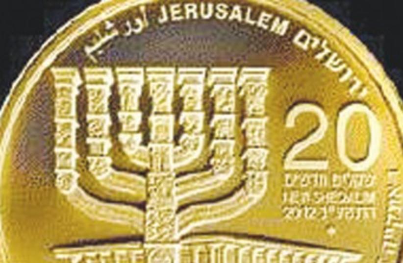 Knesset Menorah (photo credit: Courtesy Bank of Israel)