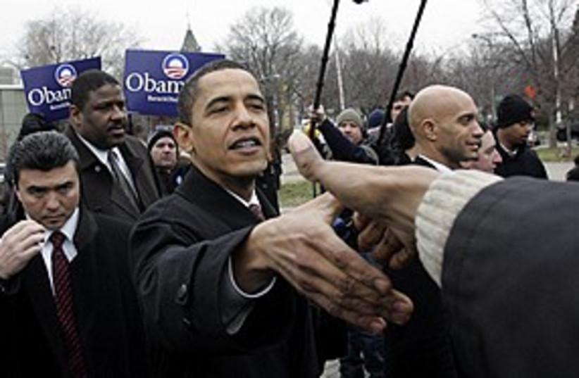 obama 298.88 (photo credit: )