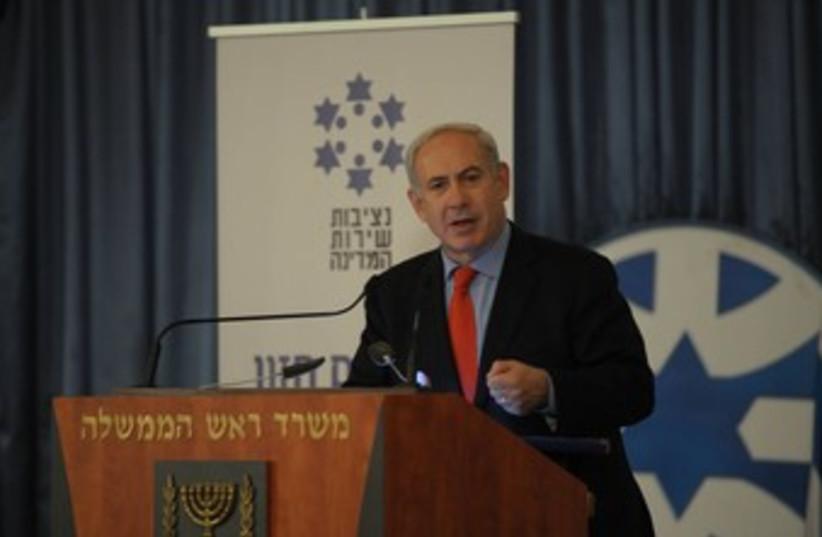 Prime Minister Binyamin Netanyahu 370 (photo credit: GPO / Amos Ben-Gershom)