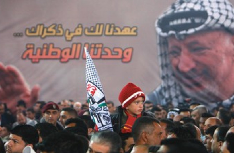 Memorial ceremony for Yasser Arafat 370 (R) (photo credit: REUTERS)