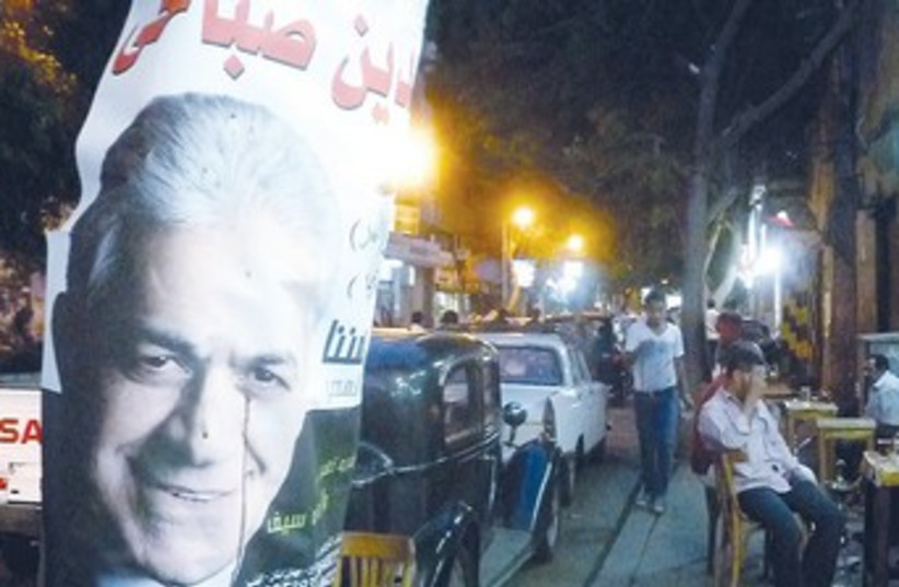 Poster of Egypt presidential candidate Hamdeen Sabahy 370 (photo credit: Nat Frank)