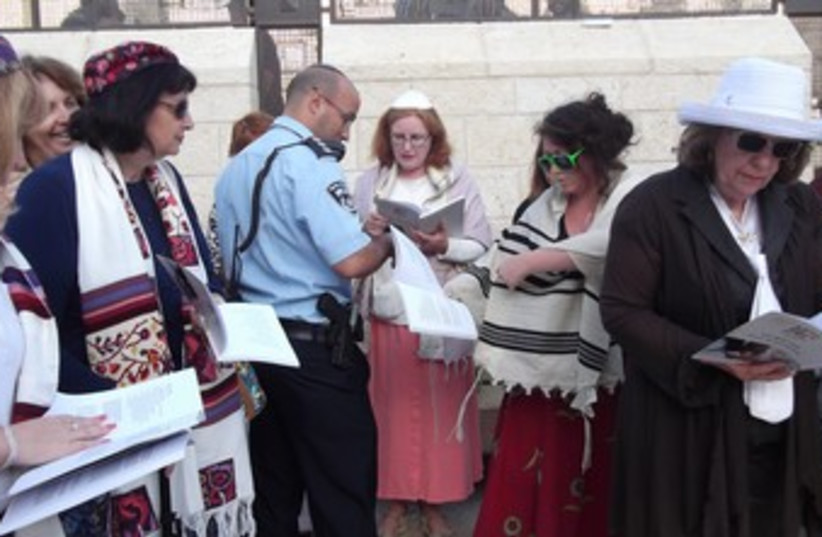 Women of the Wall at the Western Wall 370 (photo credit: Courtesy of Women of the Wall)