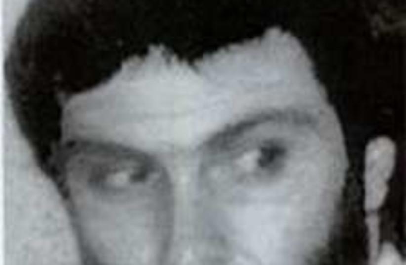 Imad Mughniyeh 224 88 (photo credit: FBI Website)