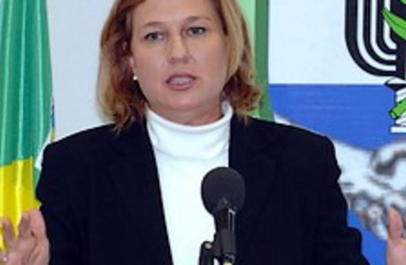 Livni 224.88 (photo credit: GPO)