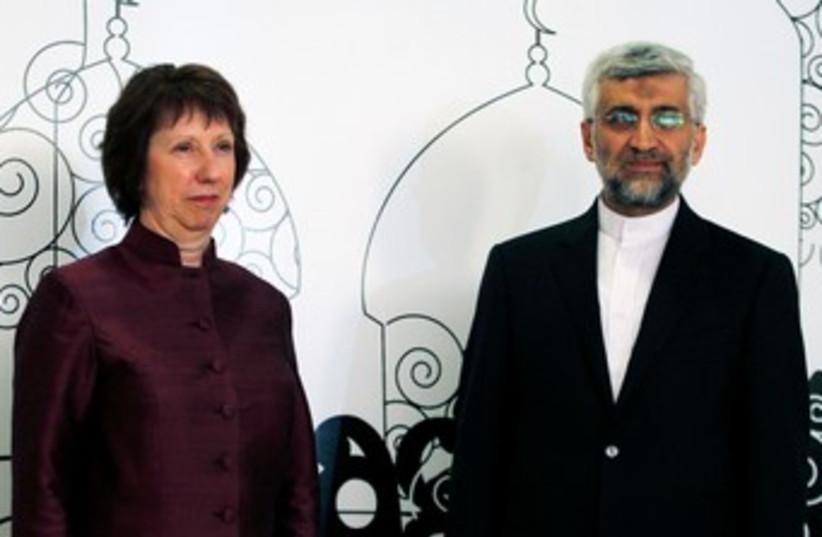 Catherine Ashton, Saeed Jalili Baghdad 390 (photo credit: REUTERS/Thaier al-Sudani)