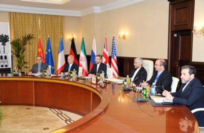 Iran- P5+1 negotiations 370 (photo credit: REUTERS/Government Spokesman Office/Handout)
