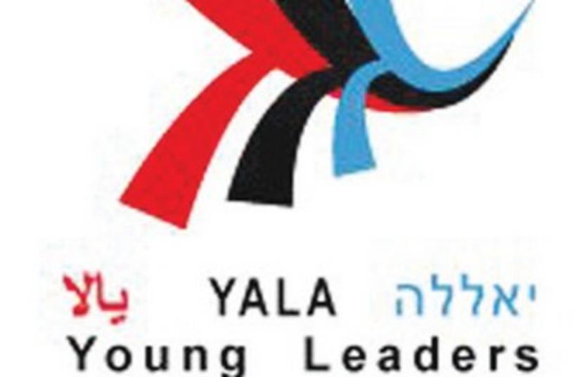 Yala Young Leaders logo 370 (photo credit: Courtesy)