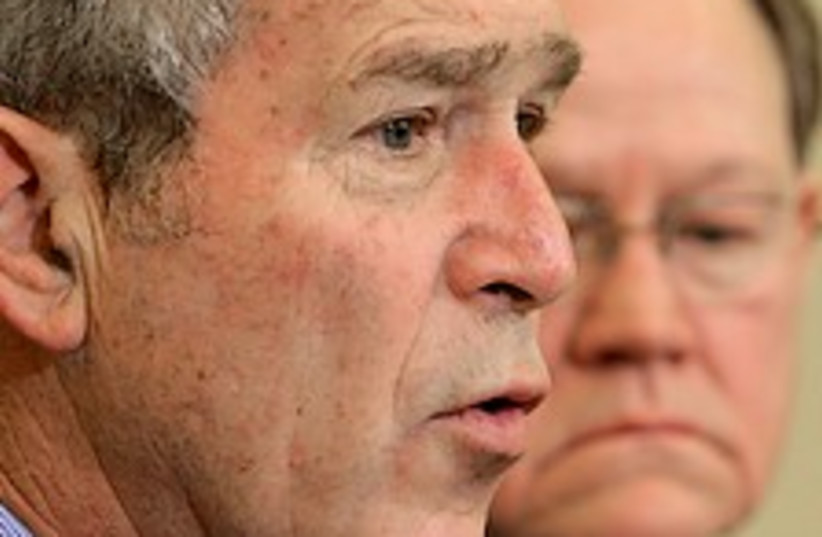 Bush big ed 224.88 (photo credit: AP)