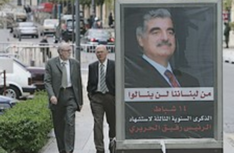 Beirut hariri poster 224 (photo credit: AP)