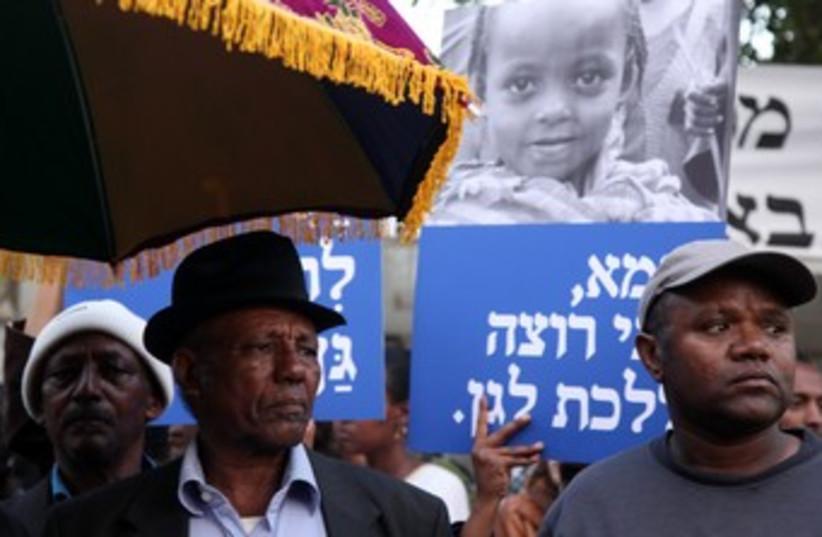 Ethiopian Israelis demonstrate outside PMO in J'lem 370 (photo credit: Marc Israel Sellem)