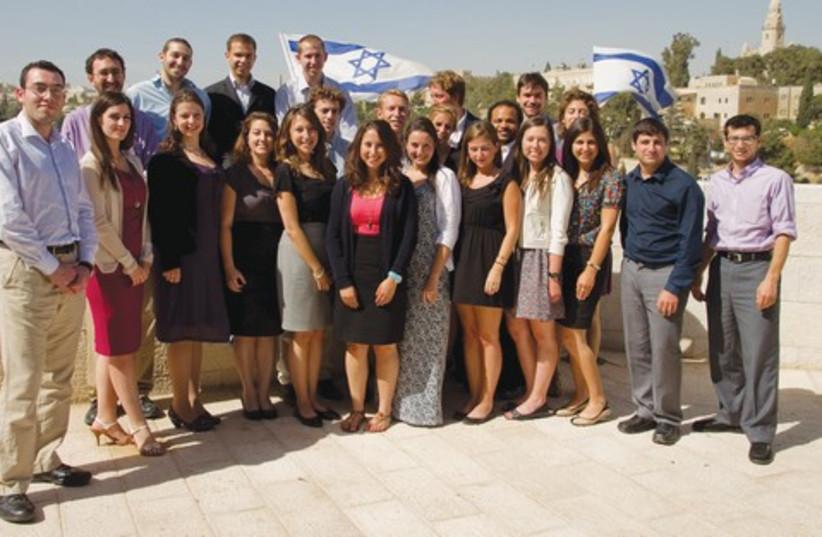 Tomorrow's Jewish leaders (photo credit: Courtesy)