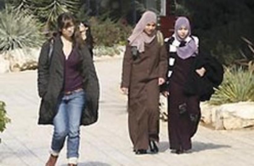 arab students HU 224.88 (photo credit: Ariel Jerozolimski)