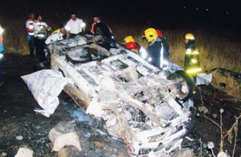 Car accident- 8 members of Atias family killed 370 (photo credit: MDA)