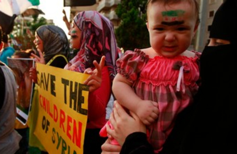 Save the children of Syria 370 (photo credit: REUTERS/Omar Ibrahim)
