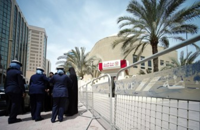 Court in Manama, Bahrain 370 (photo credit: REUTERS/Hamad I Mohammed)